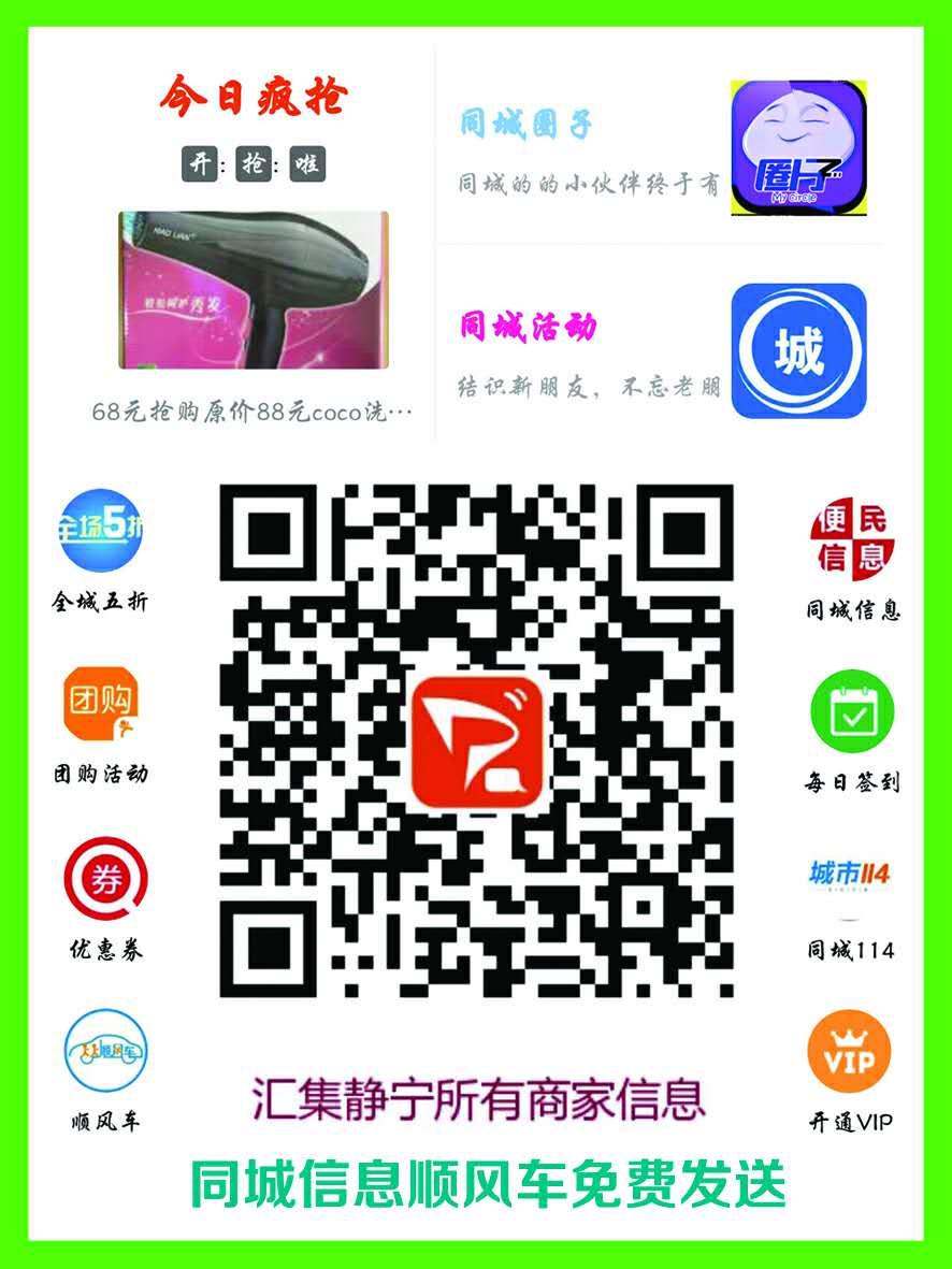 global_18C1EC73-8BBD-92FE-3448-4F14F4227