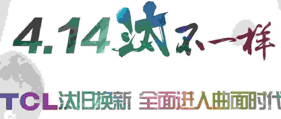 global_29DFDDF0-D080-C2A4-25C7-BF80E0598