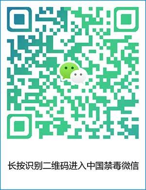 global_845A92D2-1328-37DD-2D68-CF1506592