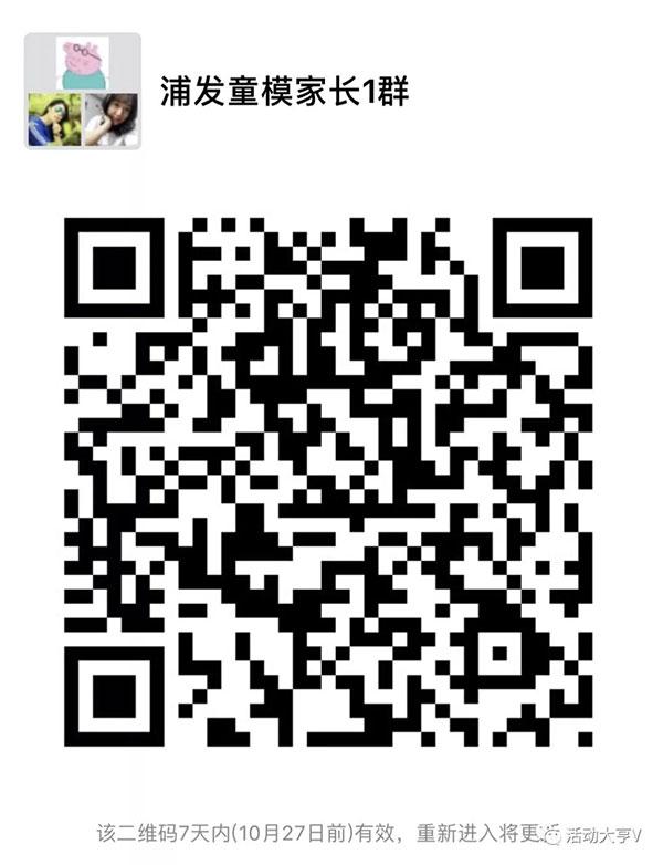 global_87410E4A-2385-7341-4421-F8D10265C