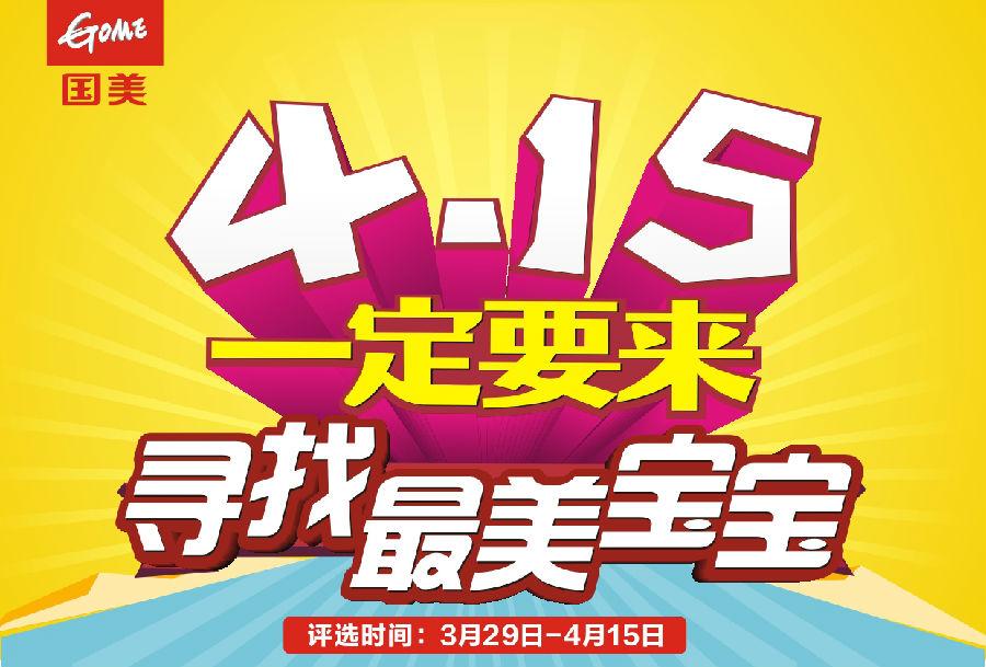 global_A837A14E-62A1-6D5C-1721-677429322