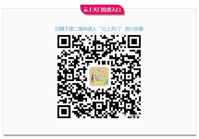 global_E39756F2-CDF8-A236-55B8-EC42AA845