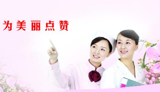 """高州市人民医院2016年""""5.12""""护士节""""最美护士""""投票"""