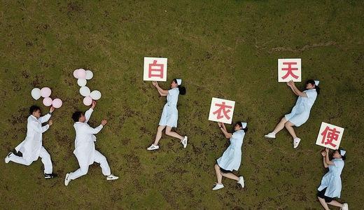 """2019.5.12護士節""""最美護士""""評選活動"""