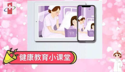 """湛江市第一中醫醫院5.12國際護士節""""健康教育微課比賽""""評選活動"""