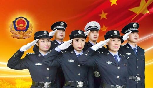 """""""荔城铁军·最美警察(警队)""""评选投票活动"""