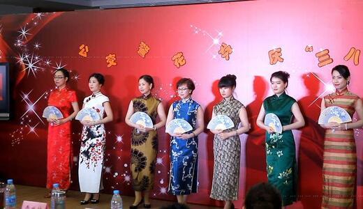 """公交总队2017年庆""""三八""""活动"""