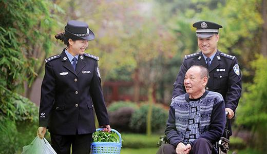 """昌都市 公安机关首届""""最美人民警察""""评选活动"""