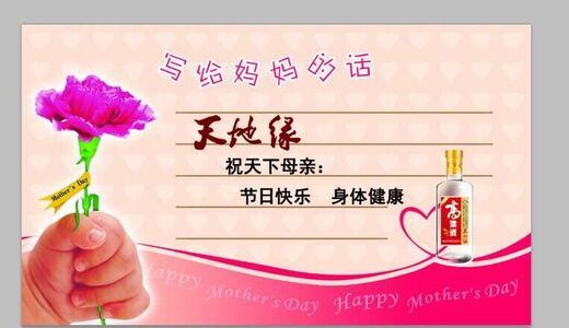 """母亲节——""""表白""""世界上最美丽的女人"""