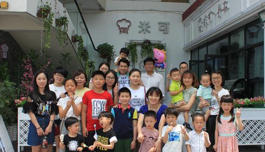 中国民生银行信用卡中心温州分中心欢度六一 萌宝DIY饼干大比拼