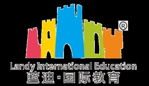 """蓝迪国际教育机构第一届《迎""""六一"""",魅力宝贝》评选活动"""